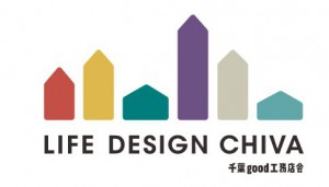 life design chivaロゴ